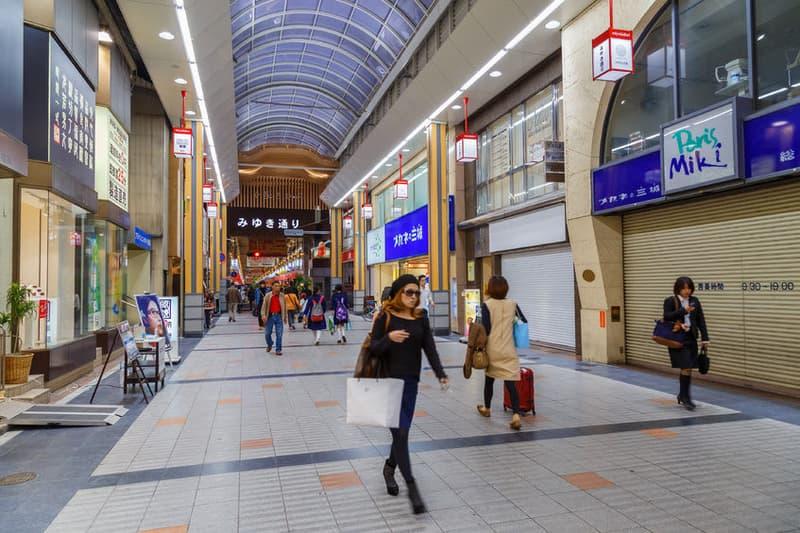 Neuchâtel Centre Ville - Arcade et Bureaux de 270m2 à louer