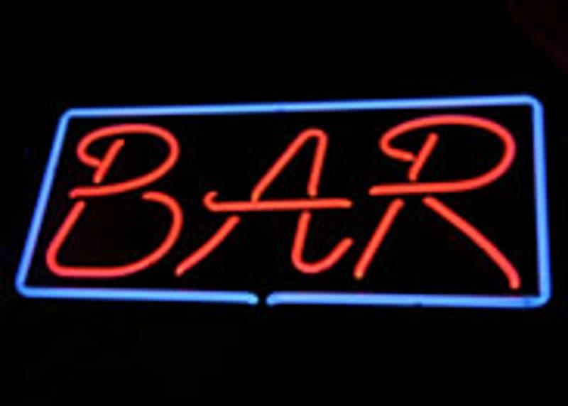 Kanton Solothurn : Bar/Restaurant zu vermieten