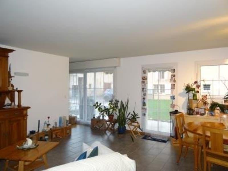 Appartement de 2,5 pièces au rez-de-chaussée